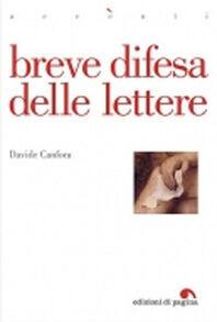 Breve difesa delle lettere