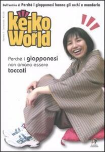 Keiko world (2006). Vol. 3