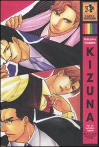Kizuna. Vol. 11