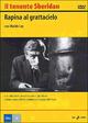 Cover Dvd DVD Il tenente Sheridan. Rapina al grattacielo
