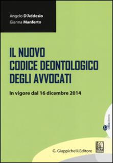 Lpgcsostenible.es Il nuovo codice deontologico degli avvocati. In vigore dal 16 dicembre 2014 Image