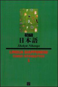Lingua giapponese. Corso introduttivo. Con CD Audio. Vol. 1