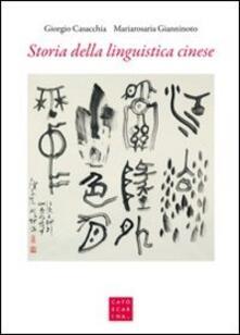 Librisulladiversita.it Storia della linguistica cinese Image