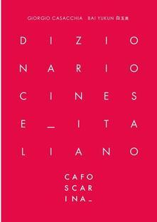 Dizionario cinese italiano.pdf