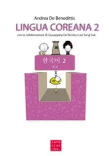 Lpgcsostenible.es Lingua coreana. Ediz. multilingue. Con CD Audio. Vol. 2 Image