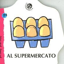 Premioquesti.it Al supermercato Image