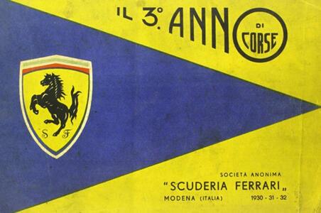 Il 3º anno di corse. Scuderia Ferrari