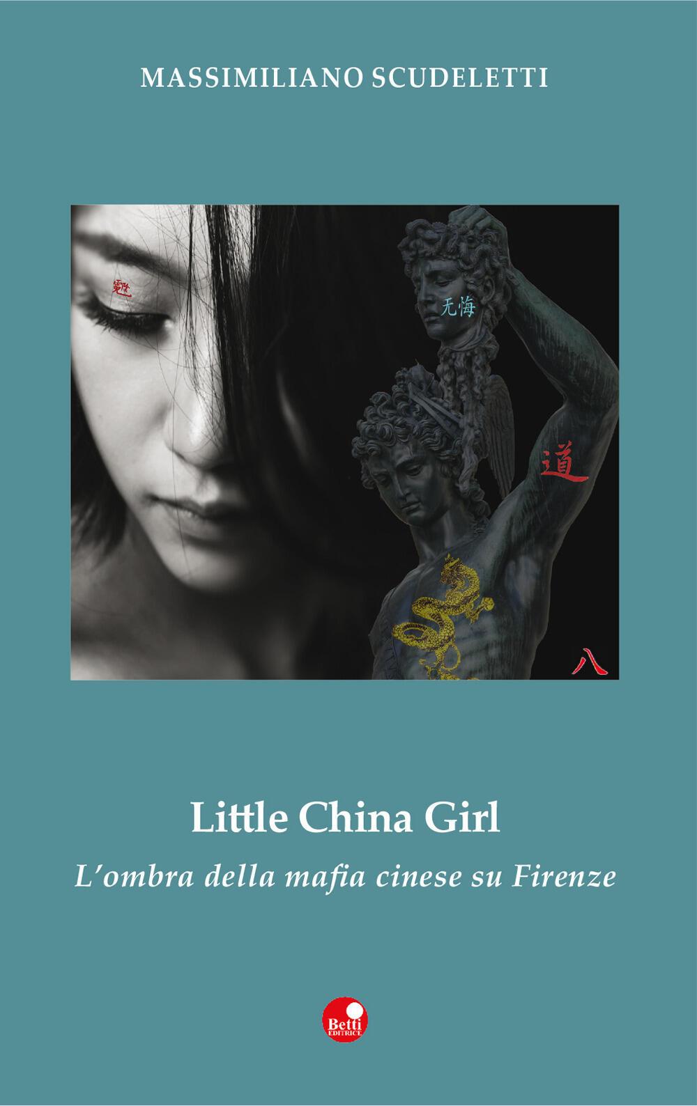 Risultati immagini per little china girl scudeletti