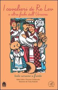 I cavalieri di re Lev e altre fiabe dall'Ucraina. Ediz. italiana e ucraina - Sofia Gallo,Tetyana Gordiyenko - copertina