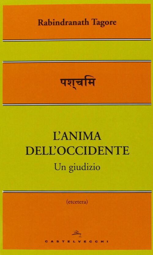 L' anima dell'Occidente. Un giudizio