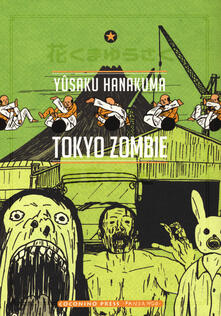 Winniearcher.com Tokyo zombie Image