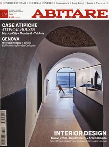 Premioquesti.it Rivista di architettura abitare. Con supplemento: Grattacieli e città europee. Le sfide dell'architettura. Vol. 578 Image