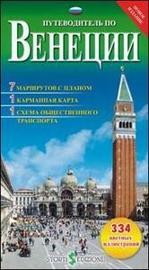 Guida alla città di Venezia. Ediz. russa