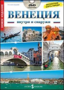 Venezia dentro e fuori. Con DVD. Con mappa. Ediz. russa - Paolo Mameli - copertina