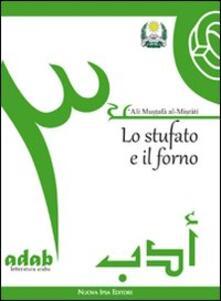 Lo stufato e il forno - Ali Mustafà Al-Misrati - copertina