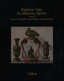 Kiyohara Tama. La collezione dipinta - copertina