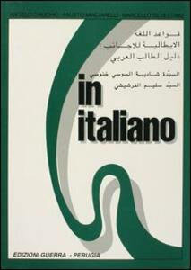 In italiano. Supplemento in arabo. Vol. 1