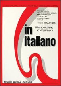 In italiano. Supplemento in russo