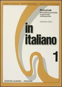 In italiano. Supplemento in lingua serba. Vol. 1