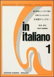 In italiano. Supplemento in giapponese. Vol. 1