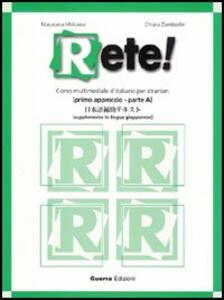 Rete! Primo approccio. Parte A. Supplemento in lingua giapponese