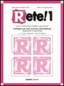 Cefalufilmfestival.it Rete! 1. Corso multimediale d'italiano per stranieri. Supplemento in lingua greca Image