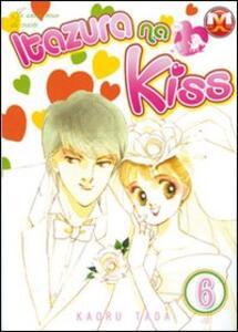 Itazura na kiss. Vol. 6