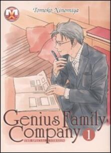 Mercatinidinataletorino.it Genius family company. Vol. 1 Image