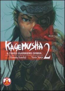 Antondemarirreguera.es Kagemusha. Vol. 2 Image