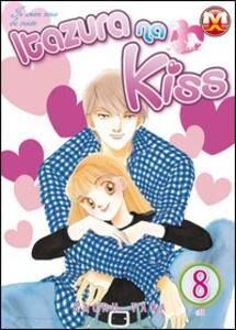 Itazura na kiss. Vol. 8