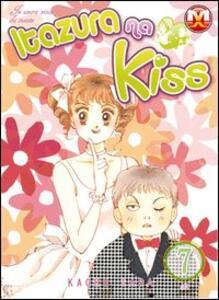 Itazura na kiss. Vol. 7