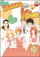 Itazura na kiss. Vol. 10
