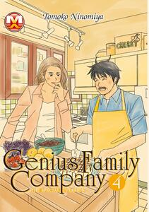 Genius family conmpany. Vol. 4