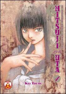 Il silenzio degli innocenti. Hitsuji no Uta. Vol. 4