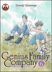 Genius family company. Vol. 6