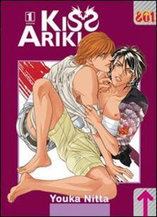 Winniearcher.com Kiss Ariki. Vol. 1 Image