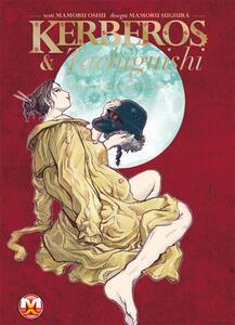 Kerberos & Tachiguishi. La ragazza dell'Hara Hara Tokei