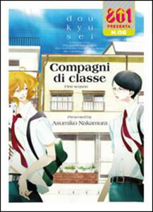 Compagni di classe