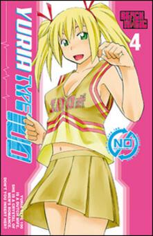 Premioquesti.it Yuria Type 100. Vol. 4 Image