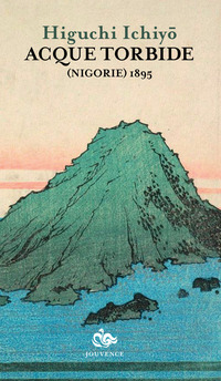 Acque torbide (Nigorie) 1895 - Ichiyo Higuchi - wuz.it