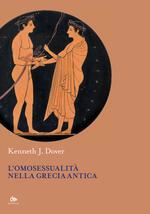 L' omosessualità nella Grecia antica