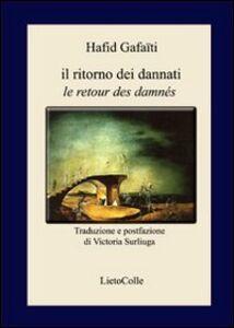 Il ritorno dei dannati-Le retour des damnés