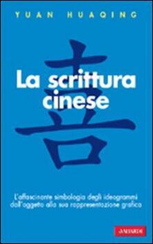 La scrittura cinese.pdf