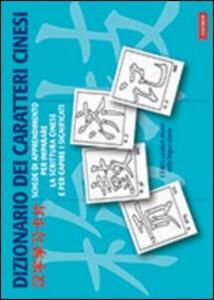 Dizionario dei caratteri cinesi per imparare la scrittura e capirne i significati