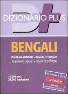 Listadelpopolo.it Dizionario bengali. Italiano-bengali, bengali-italiano Image