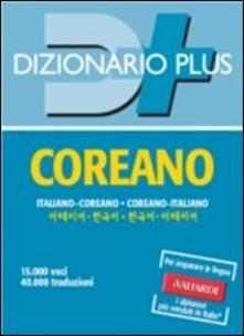 Equilibrifestival.it Dizionario coreano. Italiano-coreano, coreano-italiano Image