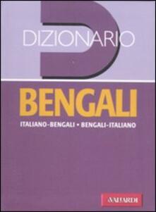 Ristorantezintonio.it Dizionario bengali. Italiano-bengali, bengali-italiano Image
