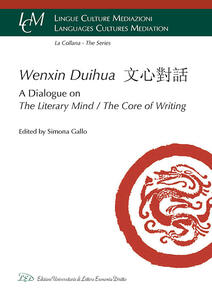 Wenxin Duihua ????. A dialogue on the literary mind/The core of writing - copertina