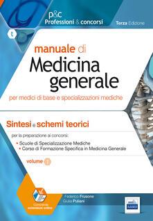 Squillogame.it Manuale di medicina generale per medici di base e specializzazioni mediche Image