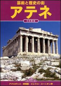 Arte e storia di Atene. Ediz. giapponese